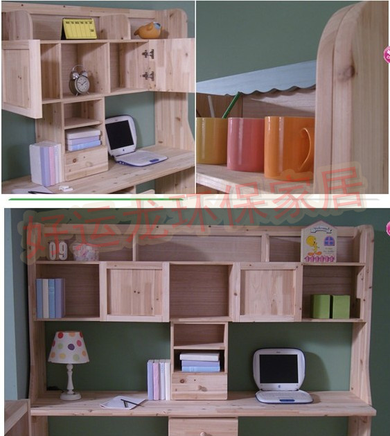 电脑桌/特价实木电脑桌松木电脑桌桌双人电脑桌书架书柜组合书桌可定做