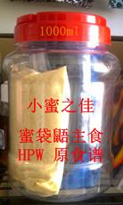 Xiaomi Zhijia HPW